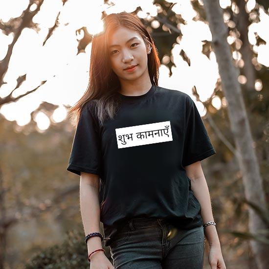 T-shirt Veel geluk in het Hindi